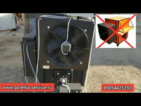 Новый калорифер на отработанном масле STAFF от компании Горелка-Сервис