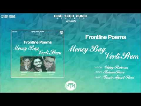 Frontline Poems   Money Bag Vorti Prem feat  Uday Rahman   Official Audio   HTM Records   YouTube
