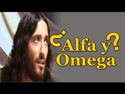 Quién  Es Alfa Y Omega ¡TE SORPRENDERÁS!