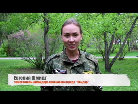 видео: Евгения Шмидт приглашает на день России