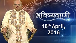 Bhavishyavani: Horoscope for 18th April, 2016 - India TV