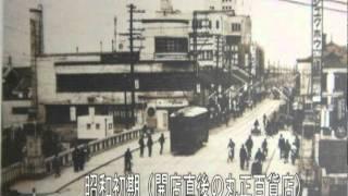 S039-3【第1回】魅力発見!和歌山商店街3/6