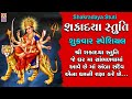 Prafull Dave | Most Popular Gujarati Songs |gujarati Bhajan || Gujarati Songs video