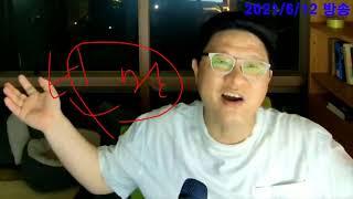 다가오는 서울  공실 파멸..경기 외곽화..년말 4호선…