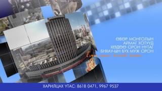 ODON TV REKLAM
