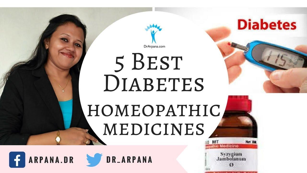डायबिटीज की बेस्ट होम्योपैथिक दवाई || 5 Best Homeopathic Medicines For  DIABETES
