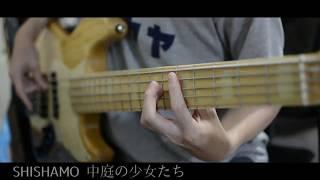 涙がこぼれそう 機材: Bass: Sire V7 (Ernie Ball Super Slinky Strings) Audio Interface: Focusrite Scarlett 2i2.