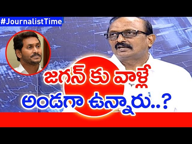 Analyst Vikram Clear Cut Analysis AP Budget Session | #JouralistTime