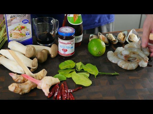 Рецепт настоящего Том Ям (тайский рецепт)