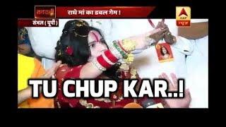 Sansani: Double Game of Radhe Maa: When she threatened