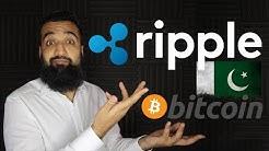 XRP Ripple Coin Kya Hai? Pakistanion Ko Iska Kya Faida?