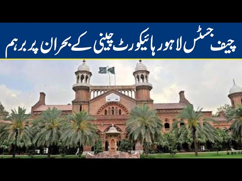 LHC Takes Action Against Increase in Ghee Prices | Lahore News HD
