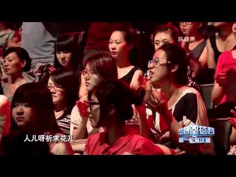 - Sa Dingding | Chang Shilei - [Hua].