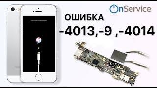 видео Ремонт ошибки 40 и ошибки 14 на iphone
