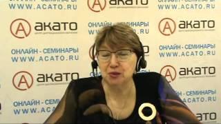 8.02 Проектно-сметная документация(Фрагмент онлайн-семинара