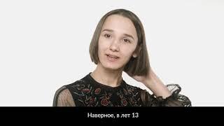 В ЧУЖОМ теле! ТРАНСГЕНДЕРЫ и эстетическая  МЕДИЦИНА