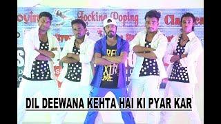 Dil Deewana Kehta Hai | Hogi Pyar Ki Jeet | Bhola Sam & Dance roup