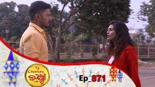 Ama Ghara Laxmi | Full Ep 871 | 19th Feb 2019 | Odia Serial – TarangTV