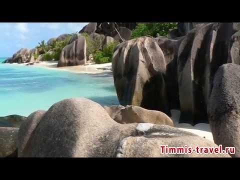 Остров Маэ Сейшелы туры цены, Сейшелы отдых , Москва Сейшелы