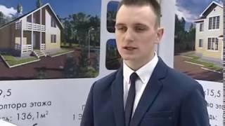 ЭкоДом-Кострома на выставке в Ярославле «Вся недвижимость»