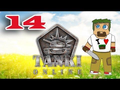 ч.14 Tanki Online - Внезапная поломка