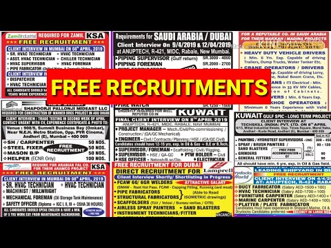 3rd April OVERSEAS ASSIGNMENT E-PAPER FREE JOBS KUWAIT/QATAR/KSA/UAE/  Salary get upto Rs 68000