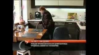 Сюжет телеканала Беларусь1 о наших курсах домработниц