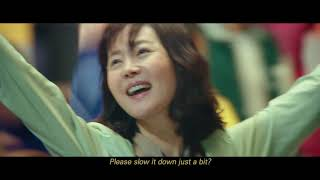 Life is beautiful Teaser Trailer INTL