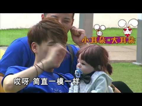 [151127]室友一起宅 Big Brother China 先导季 Pilot season EP3