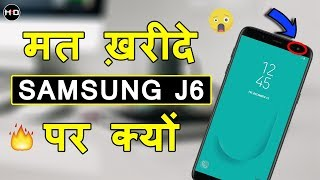 Samsung J6 New Smartphone Features, Camera, Display Complete Review in Hindi