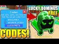 LEGENDARY LUCKY DOMINUS CODES IN BUBBLE GUM SIMULATOR UPDATE! Roblox