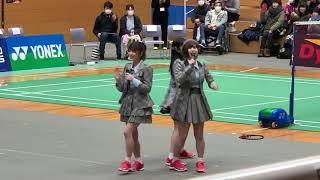 2019.2.11 新潟市東総合スポーツセンター JTBバドミントンS/Jリーグ チ...