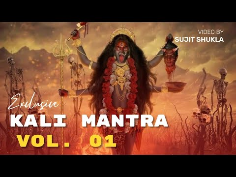 BEST OF MAHAKALI MANTRA & SONGS WITH LYRICS VOL. 1