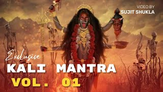 Video BEST OF MAHAKALI MANTRA & SONGS WITH LYRICS VOL. 1 download MP3, 3GP, MP4, WEBM, AVI, FLV Oktober 2018
