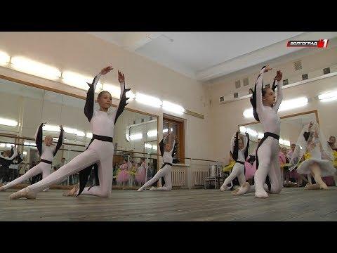 Детской балетной студии Волгоградского музтеатра - 30 лет