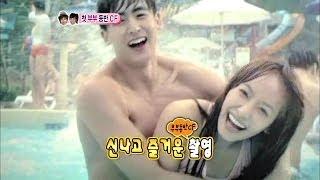 【TVPP】Nichkhun(2PM) - Khuntoria's Couple CF [1/2], 닉쿤(투피…