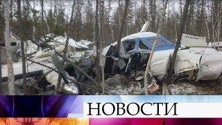 Пофакту катастрофы самолета вХабаровском крае возбуждено уголовное дело.