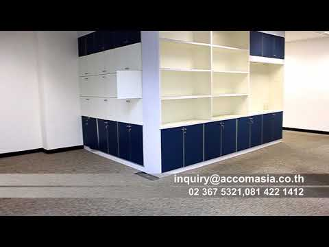 office space for rent Cyber World Tower B in Ratchadapisek - Thailand Cultural Center MRT