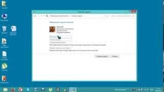видео Как удалить пароль Windows 8?