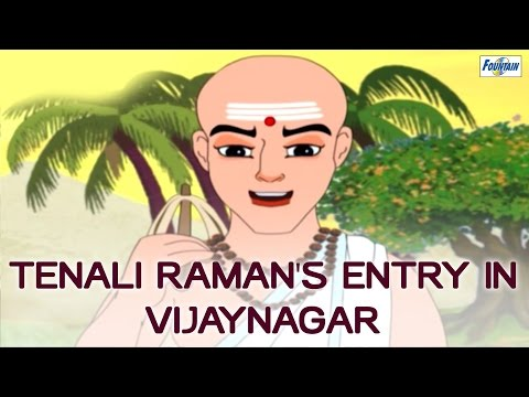 Tenali Raman's Entry In Vijaynagar - Tenali Raman - English