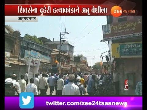 Special Report On On Ahmednagar Ki Badnam Nagar