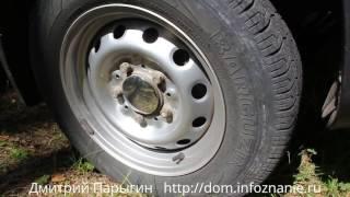 видео Как уберечь шину и продлить срок службы покрышки