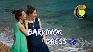 Украинская мода в Европе