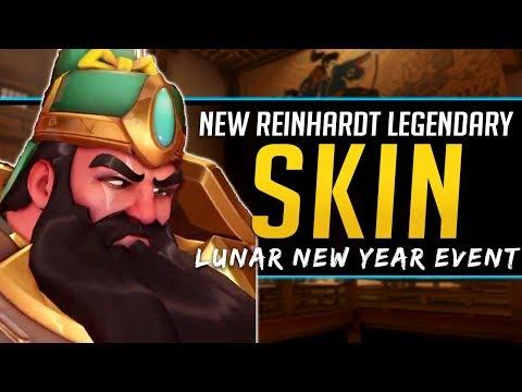 Overwatch NEW Legendary Skin Reinhardt - Guan Yu - Lunar New Year Event thumbnail