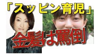 昨年8月に第1子を出産した菅野が、「子どもが1歳になるまでは仕事をセー...