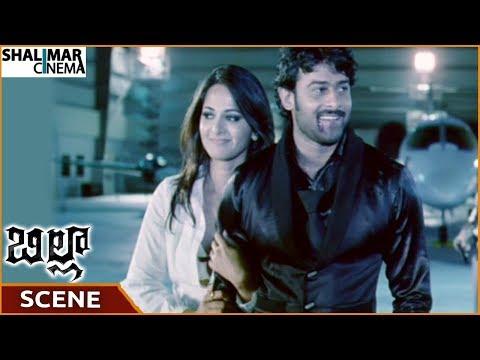 Billa Movie || Prabhas Best Climax Emotional Scene || Prabhas, Krishnam Raju || Shalimarcinema