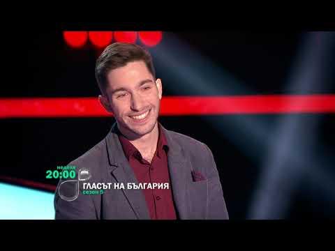Гласът на България: Тази неделя от 20:00 по bTV!