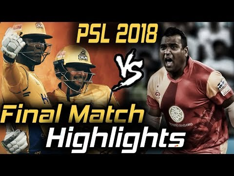 Final | Thrilling Highlights of Final in Karachi | Peshawar Zalmi Vs Islamabad United | HBL PSL 2018