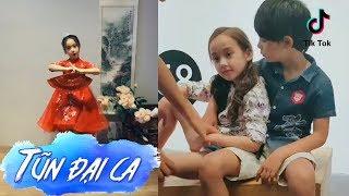 Những đứa trẻ đáng yêu trên Tik Tok China - Phần 1
