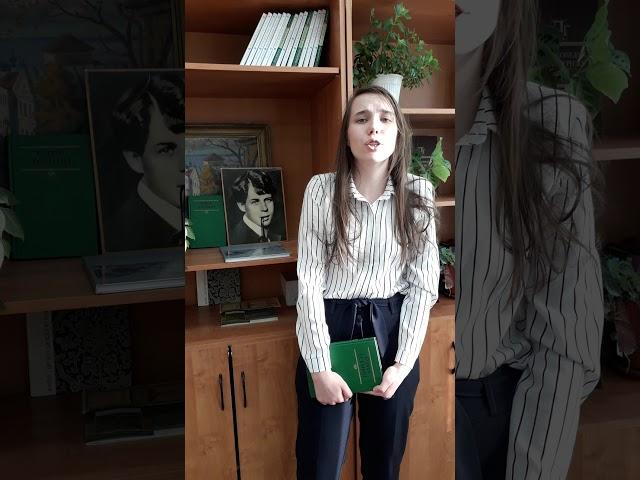 Изображение предпросмотра прочтения – ПолинаТихомирова читает произведение «Шаганэ ты моя, Шаганэ…» С.А.Есенина